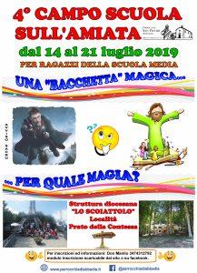 """CAMPO SCUOLA 2019 @ Struttura diocesana """"LO SCOIATTOLO"""""""